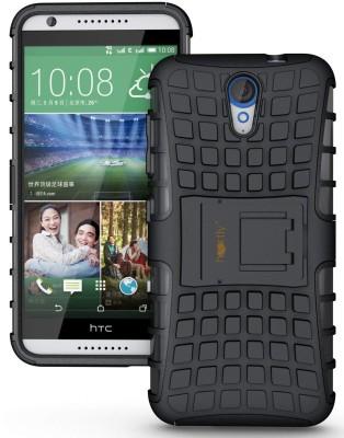 Dream2Cool Back Cover for Armor Hybrid Kickstand Case Hard Back Cover for HTC Desire 620 620G 820 Mini Dual Sim (Black)(Black, Shock Proof, Metal) Flipkart