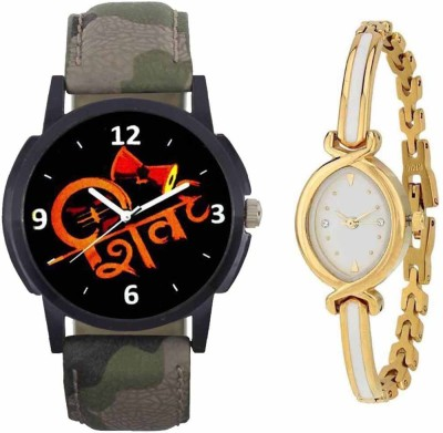 Montres New Arrival Stylish Designer And Fancy Diamond Dial 124 Watch  - For Girls