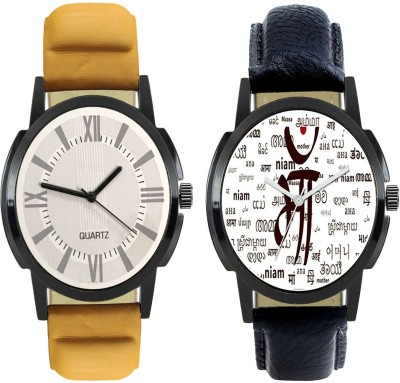 IIK FX SPECIAL FAST SELLING WATCH-124 Watch  - For Men & Women