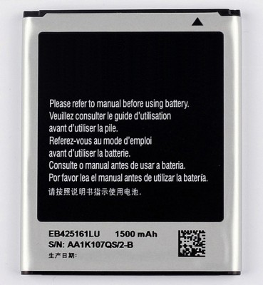 Brand New Mobile Battery For Samsung Galaxy S Duos GT-S7562 | Samsung Galaxy S Duos 2 GT-S7582 | Samsung Galaxy S III S3 Mini GT-i8190 | Samsung Galaxy Ace 2 GT-i8160 | EB425161LU