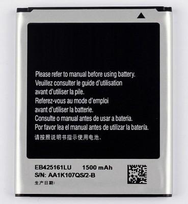 Brand New Mobile Battery For Samsung Galaxy Ace 2 i8160 | EB425161LU | 1500mAh