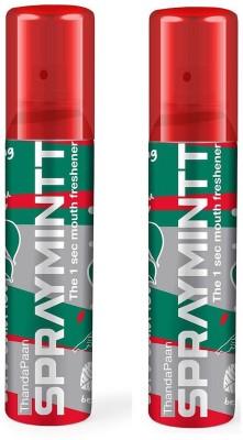 Midas Care Spray(15 g)