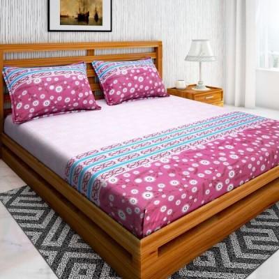 https://rukminim1.flixcart.com/image/400/400/jmawvbk0/bedsheet/w/a/r/cotton-double-bedsheet-ncb568-flat-home-elite-original-imaf97zcduthqm6e.jpeg?q=90