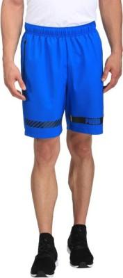 Puma Solid Men Blue, Black Running Shorts