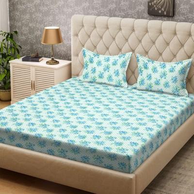 Stellar Home 128 TC Cotton Double Floral Bedsheet(Pack of 1, Green, Blue) at flipkart