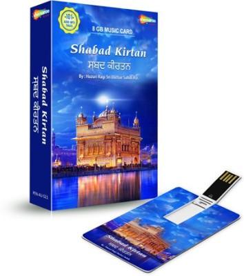 Music Card: Shabad Kirtan by Hazuri ragi Darbar Sahib 320 Kbps MP3 Audio   8 GB    Pendrive Collector's Edition Hindi   Bhai Harcharan Singh Ji Khalsa,