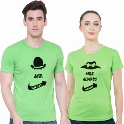 iberrys Printed Men & Women Round Neck Green T-Shirt(Pack of 2)