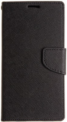 JAPNESE PRO Flip Cover for LENOVO VIBE K5 PLUS, Lenovo A6020a46(Black, Dual Protection, Artificial Leather, Cloth, Silicon)