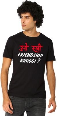 Bewakoof Store Graphic Print Men's Round Neck Black T-Shirt