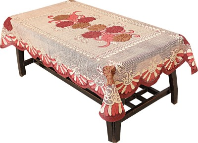 https://rukminim1.flixcart.com/image/400/400/jmmce4w0/table-cover/a/y/3/floral-design-cotton-4-seater-center-table-cover-60x40-inches-original-imaf9hxm8eyn4jph.jpeg?q=90