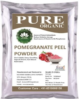 https://rukminim1.flixcart.com/image/400/400/jmnrtzk0/face-pack/f/j/e/200-premium-quality-pomegranate-peel-powder-for-glowing-face-original-imaf9fg7kzuwnfdd.jpeg?q=90
