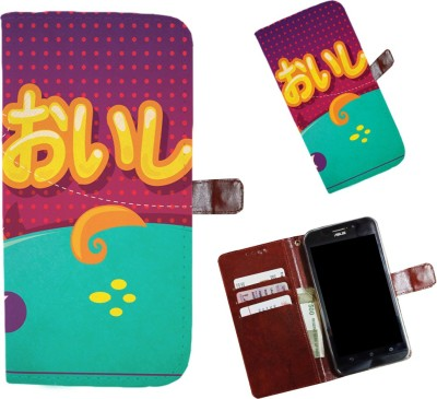 Snooky Flip Cover for Sony Xperia M2 Multicolor