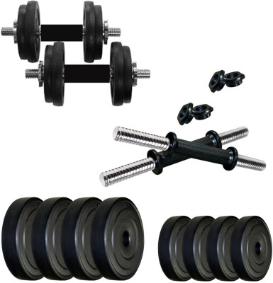 KRX KRX PVC DM 20KG COMBO16 Adjustable Dumbbell