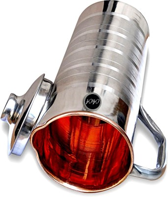 AIA 900 L Water Copper Outside Stainless Steel Jug | Capacity 900 ML Jug Copper AIA Pitchers