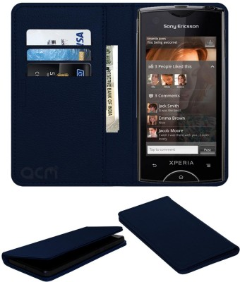 Snooky Front and Back Screen Guard for Sony Ericsson Xperia ray(Pack of 1)