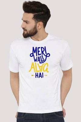 Deccan Store Printed Men Round Neck White T-Shirt