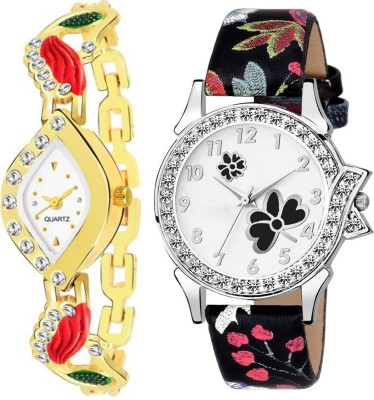 GUOYU Artistic Design Strap Sett Of Two Analog watch for Women And Girls 124 Watch  - For Girls