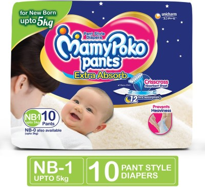 Mamy Poko Pant Style New Born Diapers (10 Pieces)
