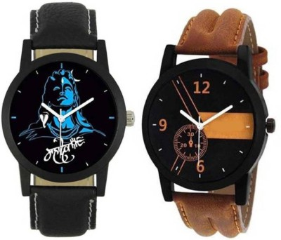 goodfortune Blue Mahadev Imprint Dial with One more Old Is Gold Kind Vintage Kind Dial for Kids, Men&Women Watch  - For Boys & Girls