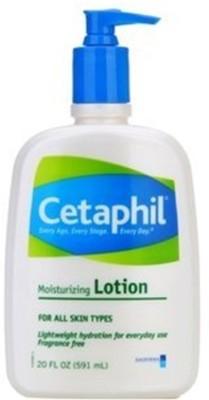 Cetaphil moisturizer cream(591 g)