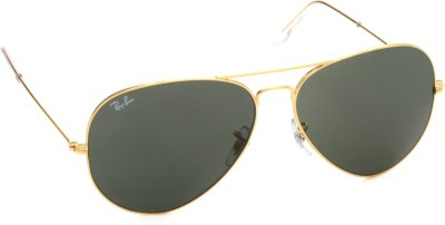b8f361424e Ray Ban Glasses   Sunglasses Price  Buy Ray Ban Glasses at 50% Off