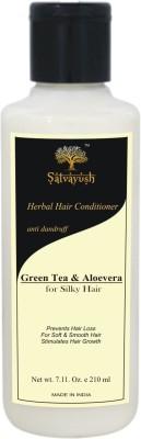 https://rukminim1.flixcart.com/image/400/400/jmz7csw0/conditioner/s/z/v/210-herbal-hair-conditioner-green-tea-aloevera-210-ml-a-khadi-original-imaf9q33dcfxuxdx.jpeg?q=90
