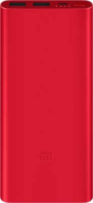 Mi 10000MAh Power Bank (Red, PLM09ZM)