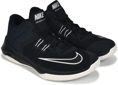 Nike AIR VERSITILE II Basketball Shoes For Men(Blue) 1