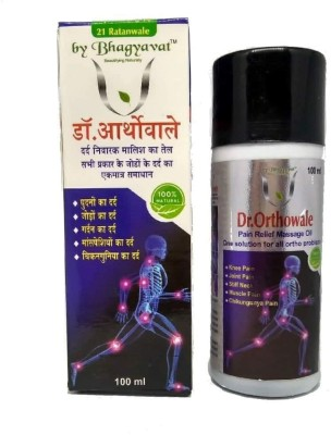 BHAGYAVAT Knee and Joint Pain Relief Oil Liquid(100 ml)
