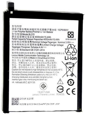 SAFA Mobile Battery For Lenovo K8 / K8 Note / K6 Note