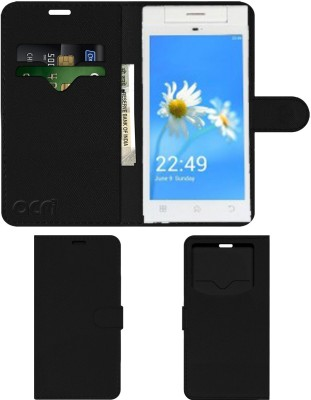 ACM Flip Cover for Cubit Lush 2(Black, Cases with Holder, Artificial Leather)