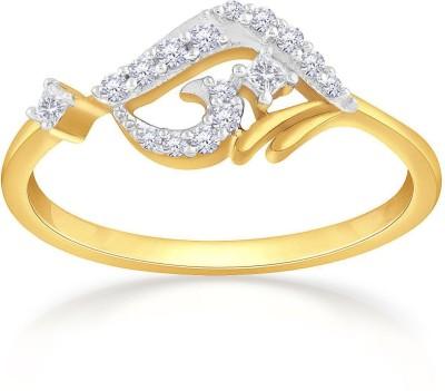 Malabar Gold and Diamonds AMR01A0066 18kt Diamond Yellow Gold ring