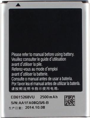 A Mobile Battery For  Samsung GALAXY Note1 N7000 EB615268VU