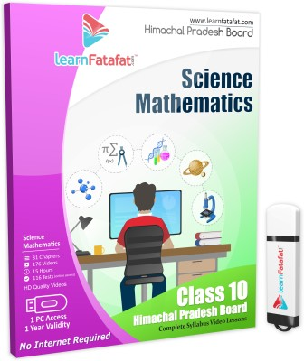 LearnFatafat HP Board 10th Class Science and Mathematics Video Course(Pendrive.)  available at flipkart for Rs.3200