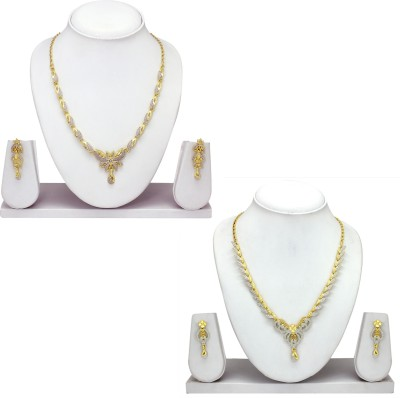 Atasi International Alloy Jewel Set(Multicolor) at flipkart