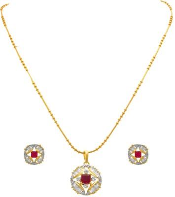 https://rukminim1.flixcart.com/image/400/400/jnex7680/jewellery-set/k/b/j/ps-90005560-65-rsj-jfl-jewellery-for-less-original-imafa3n7mmzh34gr.jpeg?q=90