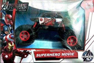 MiH Enterprises MiH Avengers Edition Scale 4WD Rally Rock Monster Crawler Truck with Kinsmart Pull Back Action Die-Cast Car Toy, Green(Green, Blue, Red) Flipkart