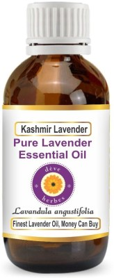 d191390f4aa Lavender Essential Oil - Kashmir Flowers Aramacs Brand
