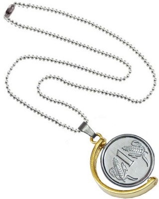 Men Style One Ruppess Coin Anjaan Locket With Chain Alloy Locket
