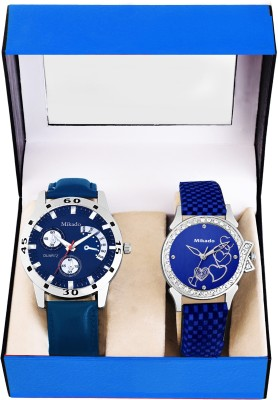Mikado New Stylish Dearest Couple Watches Combo for Men and Women Watch  - For Men & Women