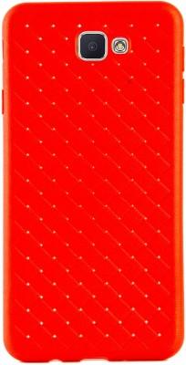 Mystry Box Back Cover for Samsung Galaxy J7 Prime Multicolor, Grip Case, Silicon