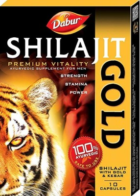 Dabur SHILAJIT GOLD 10 capsules (pack of 2)(20 No)