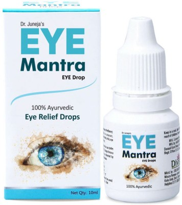 Eye Mantra Eye Drops(10 ml)
