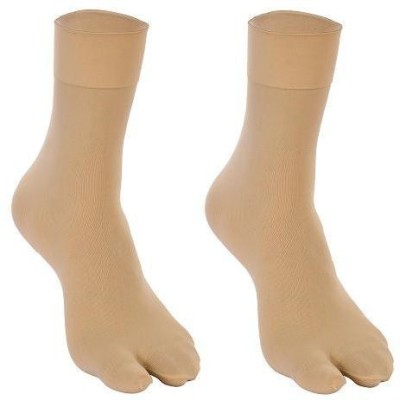 N2S Next2Skin Women Solid Ankle Length(Pack of 2) at flipkart