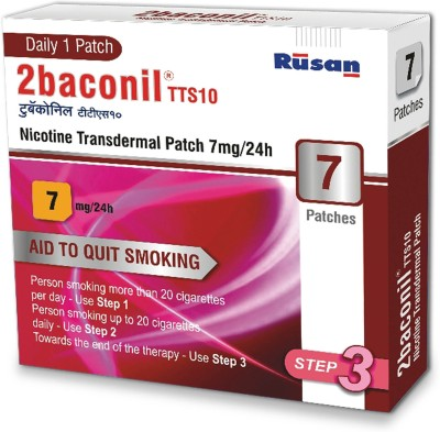 2baconil B00UJGDT8K 24 hour patch Smoking Patch(Pack of 7)