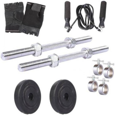 N.VCOMMUNICATION24X7 Best 1KG 2 PVC Plates with 2 Silver Handle with Lock 1 Skipping Rops & Hand Gloves Gym & Fitness Kit