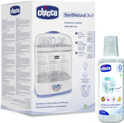 Chicco 3in1 Bottle Sterlizer and Multi-Purpose Disinfectabt - 6 Slots(White)