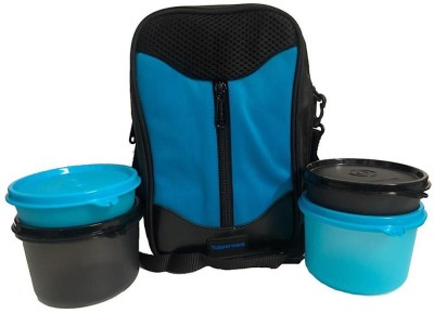 Tupperware New Executive lunch 4 Containers Lunch Box