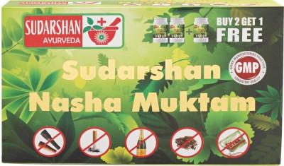 Sudarshan Ayurveda Nasha Muktam(Enhance the desire to quite liquor and smoking) 24 hour patch Smoking Patch(Pack of 3)