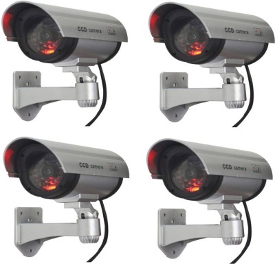 CPEX CP-245 4PCS CCTV Camera Led Light Flashing Security Camera Wired Sensor Security System  available at flipkart for Rs.2000